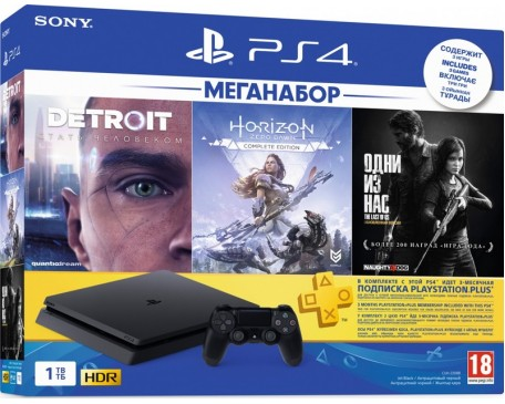 Заказать Sony PlayStation 4 1TB Slim + игры Detroit, Horizon, The Last Of Us + PS Plus 3 мес. - фото 1